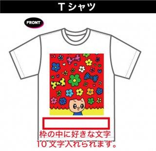 riekimTシャツ(5)