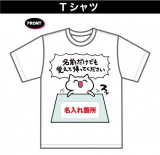 オカヤマTシャツ(1)