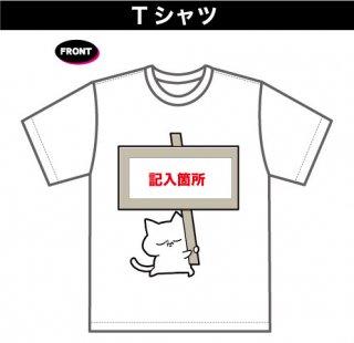 オカヤマTシャツ(2)