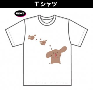 まーちゃんTシャツ(1)(本体:白)