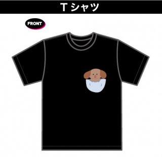 まーちゃんTシャツ(3)(本体:黒)