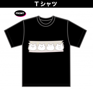 まーちゃんTシャツ(4)(本体:黒)