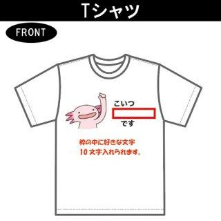 あほろーとる(4)