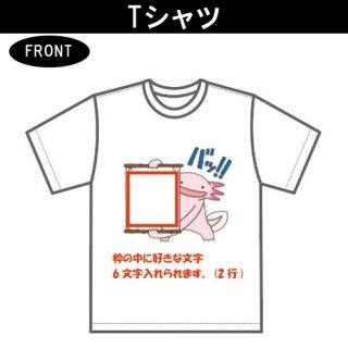 あほろーとる(5)
