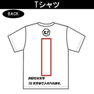 ゆるめるモ!(3)本体色(白)