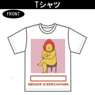 ぽたお  Tシャツ(2)本体色(白)