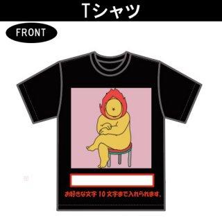 ぽたお  Tシャツ(2)本体色(黒)
