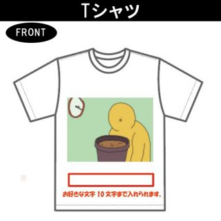 ぽたお  Tシャツ(3)本体色(白)
