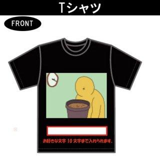 ぽたお  Tシャツ(3)本体色(黒)