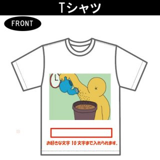 ぽたお  Tシャツ(4)本体色(白)
