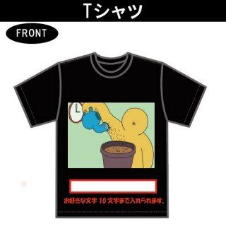 ぽたお  Tシャツ(4)本体色(黒)