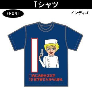 J's Mart Tシャツ(1)