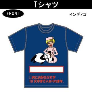 J's Mart Tシャツ(2)