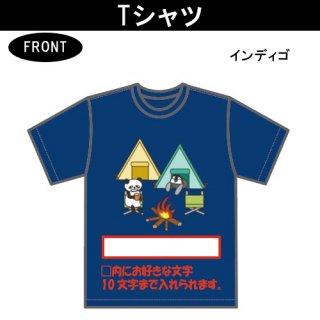 J's Mart Tシャツ(3)