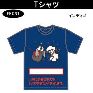 J's Mart Tシャツ(4)