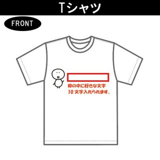LINEスタンプクリエイター R氏(1)