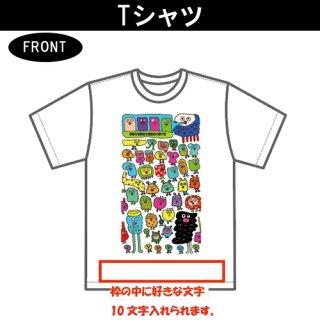 riekimTシャツ(6)