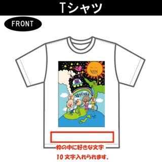 riekimTシャツ(7)