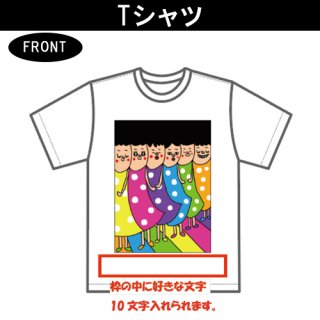 riekimTシャツ(8)