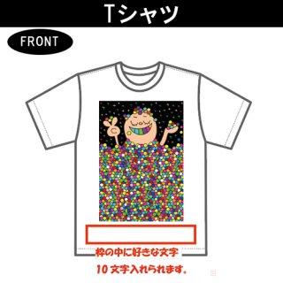riekimTシャツ(9)