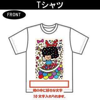 riekimTシャツ(10)