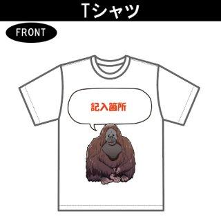 オカヤマTシャツ(5)