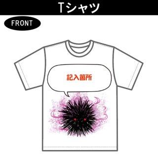 オカヤマTシャツ(6)