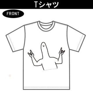 なんで太郎(3)