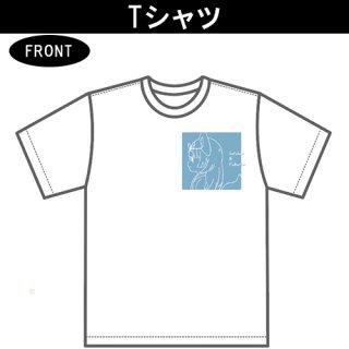 さっちゃんとふくろう(5)