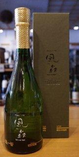風の森 純米大吟醸 秋津穂〜油長酒造 創業300周年記念酒