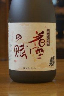 蓬莱泉 純米大吟醸 花野の賦 720ml