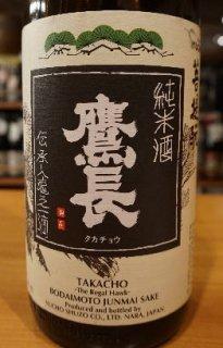 鷹長 菩提もと 純米酒 720ml