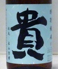 貴 特別純米酒 720ml