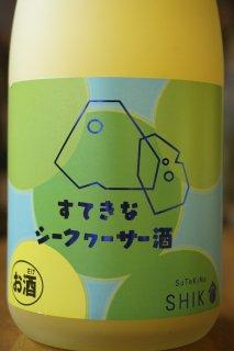 すてきなシークワーサー酒 720ml