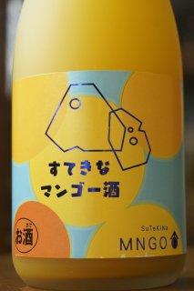 すてきなマンゴー酒 720ml