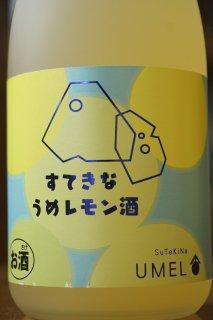 すてきなうめレモン酒 720ml