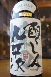醸し人九平次 純米大吟醸 雄町50% 1.8L