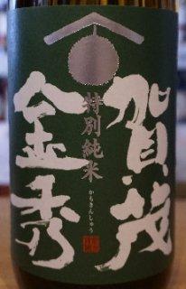 賀茂金秀 特別純米酒 720ml