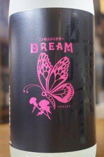 山�醸 夢山水 DREAM 生酒 1.8L