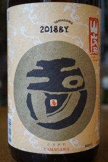 玉川 山廃本醸造 1.8L
