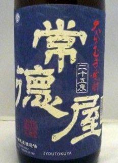 常徳屋 青ラベル 1.8L