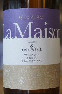 醸し人九平次 La Maison 720ml
