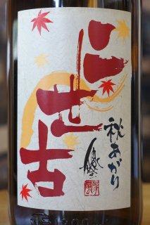 二世古 特別純米原酒 秋あがり 1.8L