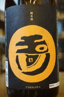 玉川 純米酒 ひやおろし 1.8L