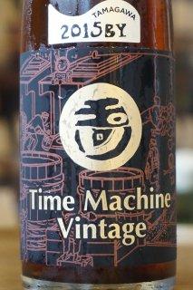 玉川 自然仕込 Time Machine Vintage 2015BY 360ml