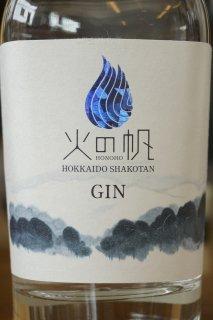 火の帆(HONOHO) KIBOU 500ml(箱なし)
