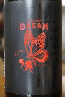 山�醸 夢吟香 DREAM 生酒 1.8L
