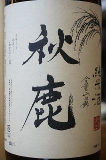 秋鹿 純米 稲穂 1.8L