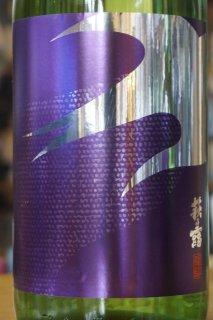 萩の露「風Kaze」純米吟醸 山田穂 直汲み生 1.8L