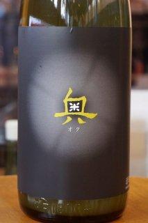 奥 夢山水十割 純米吟醸生原酒 おりがらみ 1.8L